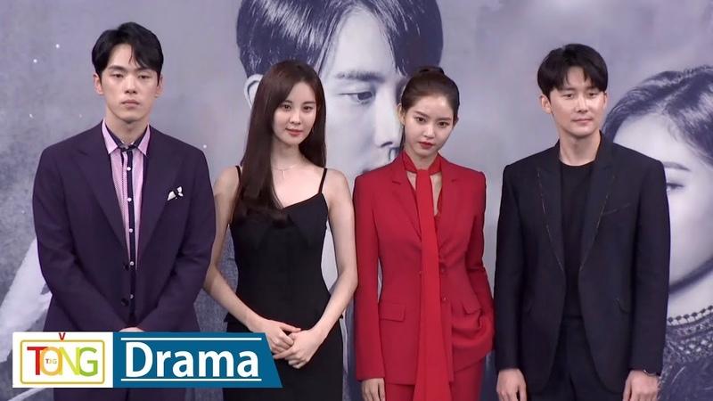 [Full ver.] Girls Generation SEOHYUN Time(시간) Presentation (MBC Drama, 소녀시대, 서현, 김정현, 황승언, 김준한)