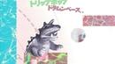 90s Japanese Vibes Mix (Trip Hop, AcidJazz, Drum n Bass, HipHop, Jazz..)
