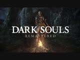Dark Souls Remastered релизный трейлер (Nintendo Switch)