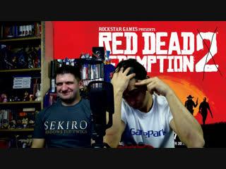 Стрим ПЕРВОЙ части Red Dead Redemption