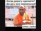 umor_rasha_BtFkIeoAj1I.mp4