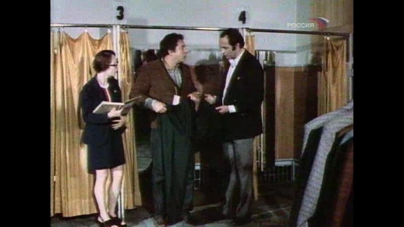 Научный подход, сатирический киножурнал Фитиль, 1974 год.