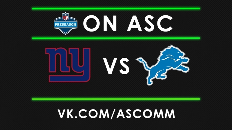 NFL Preseason | Giants VS Lions