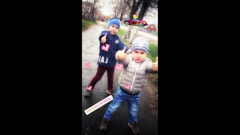 Мои мальчики 🤗✌️👏👏👏👏😘🌟🙏