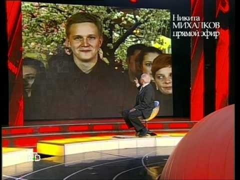 Kamikadze_d vs. Никита Михалков на НТВ