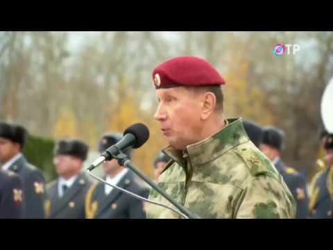 В Рязанской области начал работу учебный центр по подготовке спецназа Росгвардии