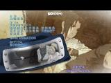 Naruto Shippuuden Ending 40 Ver 8 Саннины
