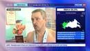 Новости на Россия 24 • Проголосовать и себя показать: россияне подошли к походу на выборы креативно