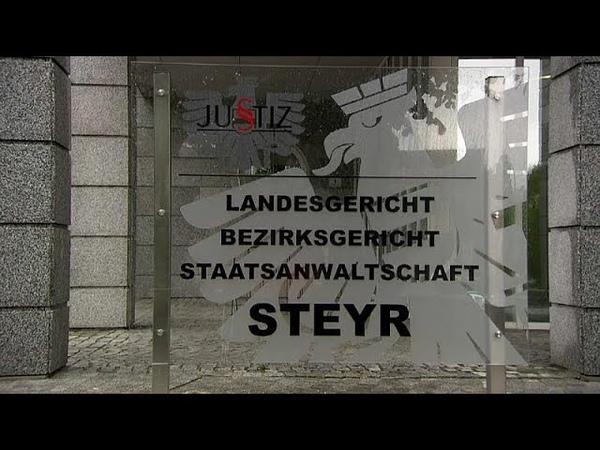 Подростковое убийство в Австрии