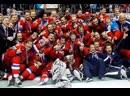 ЧМ 2008. Финал. Россия - Канада