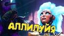 🎮 Darksiders 3 PC 🔥 Убиваем ГРЕХ ЧРЕВОУГОДИЕ новая сила от Владыки ПУСТОТЫ 🔥