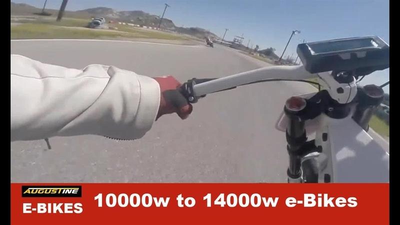 Super fast -10000w to 14000w e-Bikes are revolutionizing how fast electric bikes can go