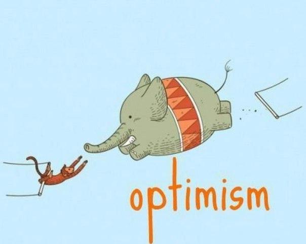 Если хочешь стать оптимистом и понять жизнь, то перестань верить тому, что говорят и пишут, а наблюдай сам и вникай.