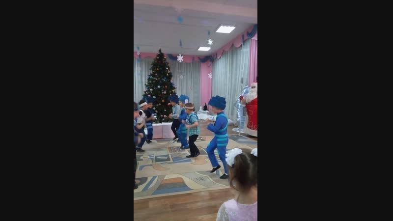 утренник 2018 танец Фиксиков