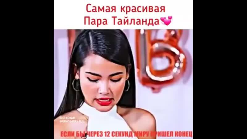 Urassayas.rus_BwRvNjYH-FZ.mp4