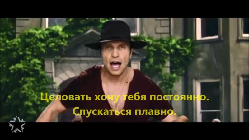Артур Пирожков - Челентано (Титры)