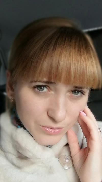 Ирина Томилина