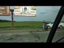 Авария по пути на Банное