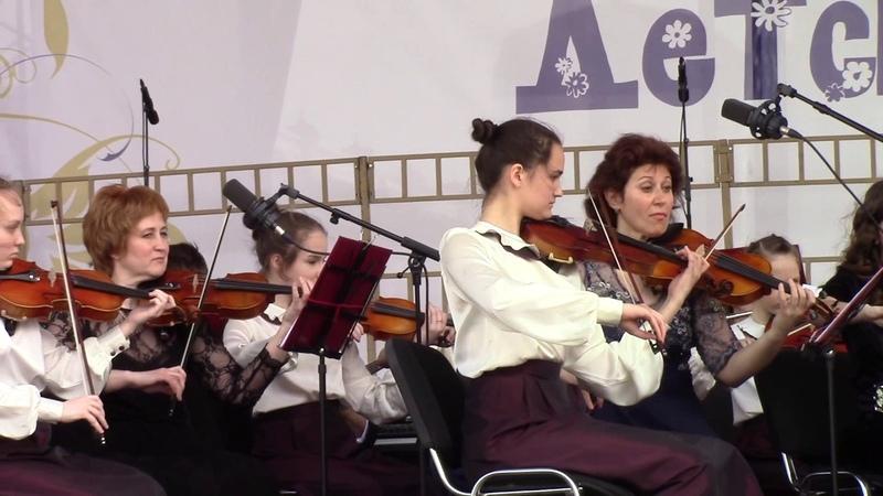 Весенее танго Посвящение Луи Армстронгу Прогулка с аккордеоном