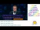 Math and English lessons online tutoring Репетитор по математике английскому языку
