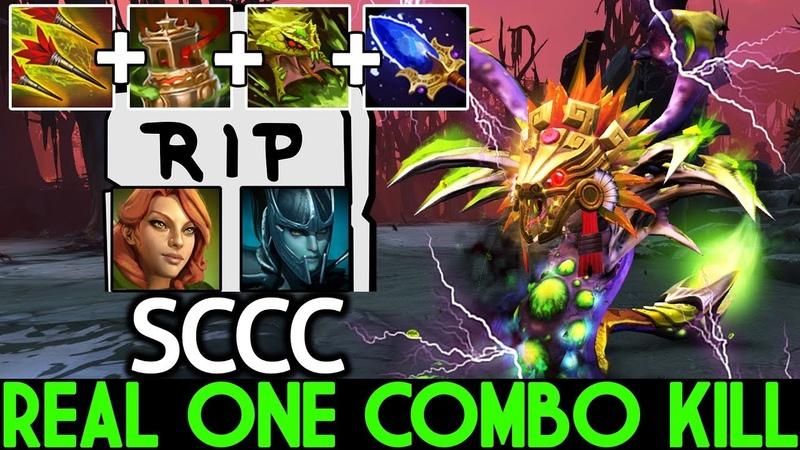 SCCC [Venomancer] Real One Combo Kill Brutal Damage 7.20 Dota 2