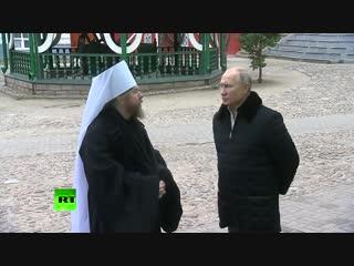 Опубликованы кадры визита Президента в Псково-Печерский монастырь