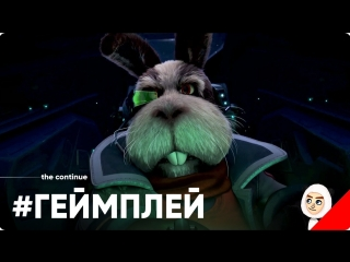 Starlink: Battle for Atlas геймплей с Gamescom 2018