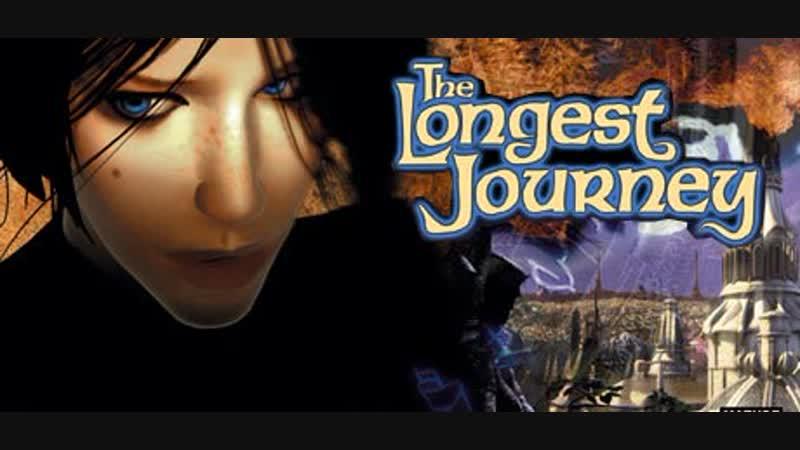 The Longest Journey! Ностальгия! Пробуем шедевр приключения-квеста! ч.11