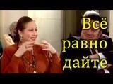 Наталья Гундарева Актёрские байки