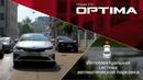 Интеллектуальная система автоматической парковки Новая KIA Optima