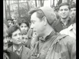 Проверено - мин нет.1965
