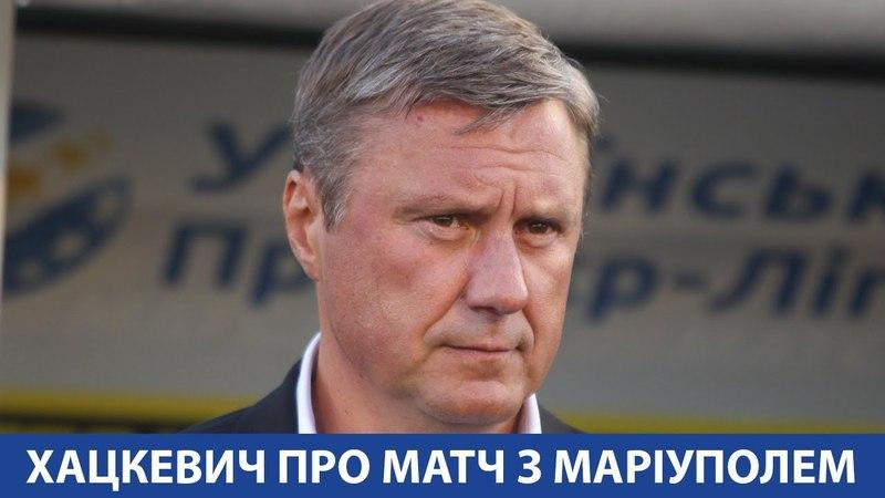 Олександр ХАЦКЕВИЧ: Потрібно витримати удар