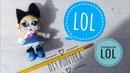 DIY Lol Alicia Luxe/ puntera fofucha