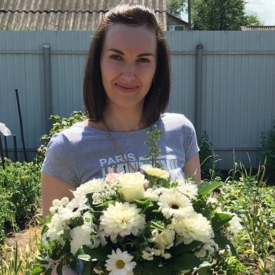 Татьяна Ерышева