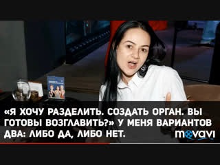 Ольга Глацких о её назначении на должность | Вся суть нынешней власти