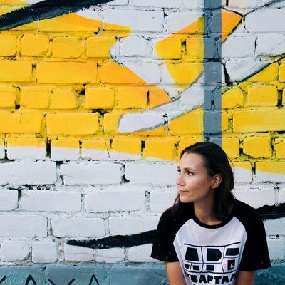 Лиза Ледовская