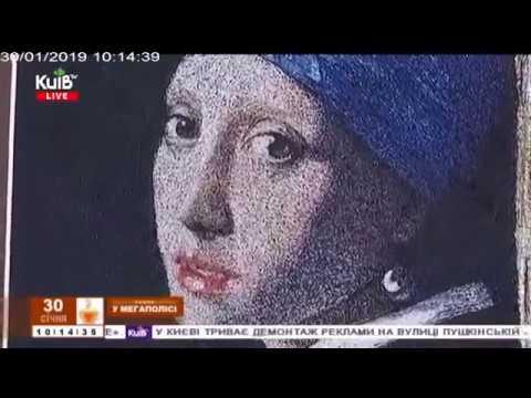Вышитые шелком картины Лидии Гончарук Виставка в Киеве 2019 г