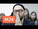 Мосгорсуд разрешил пересмотреть сроки ознакомления с материалами Седьмой студии Москва 24