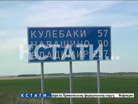 Из-за ремонта моста через Кудьму, оказались уничтожены десятки километров второстепенных дорог