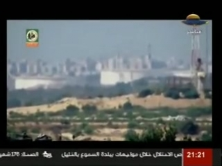 Израиль. Недалеко от Сектора Газа.Работа системы Трофи(ASPRO-A) на танке Меркава