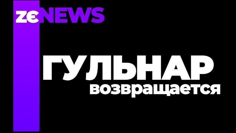 СМИ изнасилованная дознавательница из Уфы запугала коллег по службе