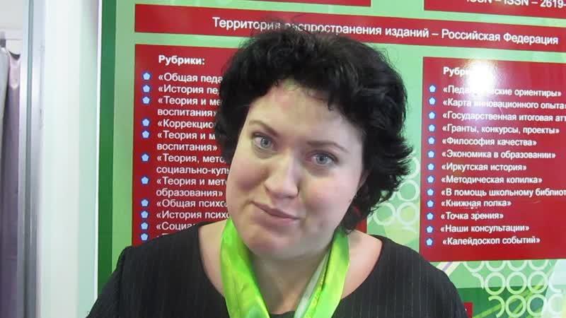 Стекольникова Мария Олеговна руководитель центра РСиЭПиП ГАУ ДПО ИРО