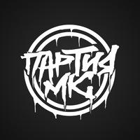 Логотип ПАРТИЯ МК