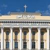 Prezidentskaya Biblioteka