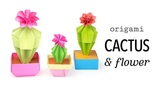 Origami Cactus &amp Flower Tutorial