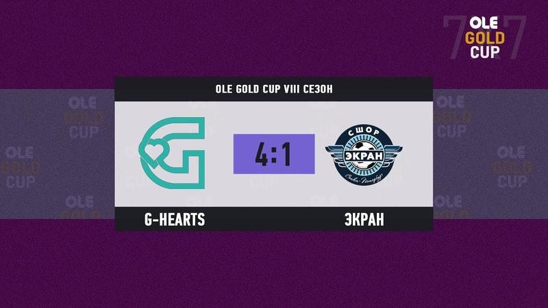 G - Hearts 4 1 Экран