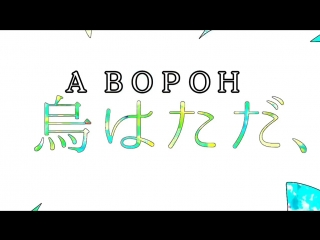 【TaKU.K ft. GUMI】Hedonist's Happy Buffet ~rus sub~ ( 1080 X 1920 ).mp4