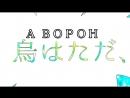 TaKU K ft GUMI Hedonist's Happy Buffet ~rus sub~ 1080 X 1920 mp4