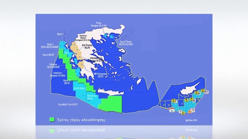 Συνέντευξη Ν. Λυγερού για ΑΟΖ, Ελλάδα, Κύπρο και Το96