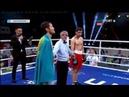 Кәсіпқой бокс Ибрагим Ескендір 3 0 0 3КО Серик Ажибаев 0 1 0
